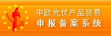 中文首页头部右侧