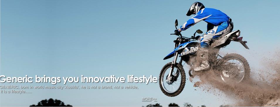 ZHEJIANG QIANJIANG MOTORCYCLE CO.,LTD