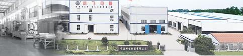 宁波科飞洗衣机有限公司