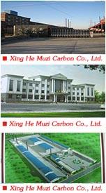 兴和县木子炭素有限责任公司